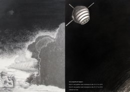 A la conquète de l'espace !, installation video, dessins, 320 x 230 x 50 cm. 2015. Collection du Cnes.